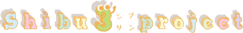 shibu3projectロゴ最新