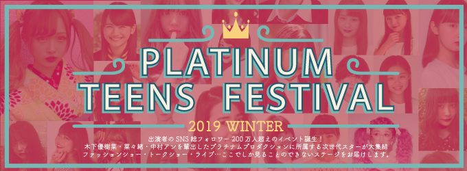 PLATINUM TEENS FES
