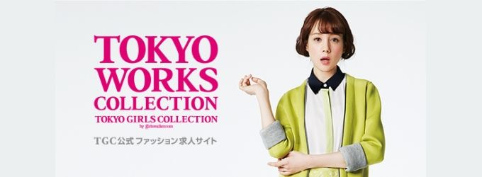 TOKYO WORKS COLLECTION