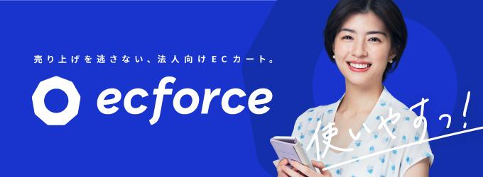 ec force